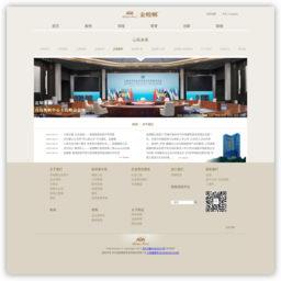金螳螂裝飾公司網站