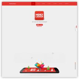 惠鎖屏App官方網站