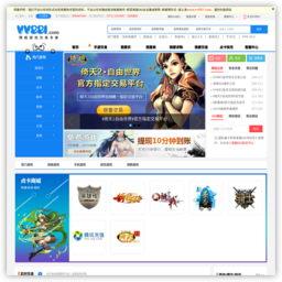 vv881游戏交易平台