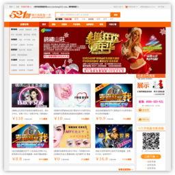 邹城521团购网美食