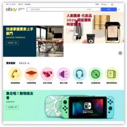 香港eBay