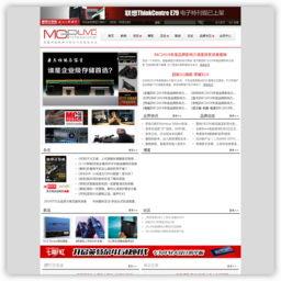 微型计算机官方网站