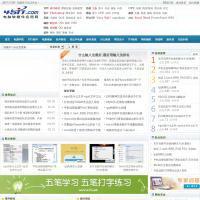 电脑软硬件应用网