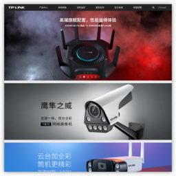 TP-LINK官方网站
