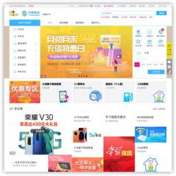 中国移动官方网站乌鲁木齐频道