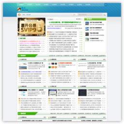 騰訊愛好者網