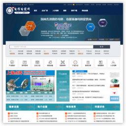 電線電纜專業網