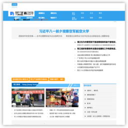 阳江新闻网
