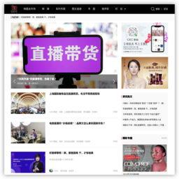 中國化妝品網