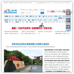 中國江西網