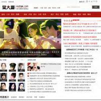 吴大哥娱乐网