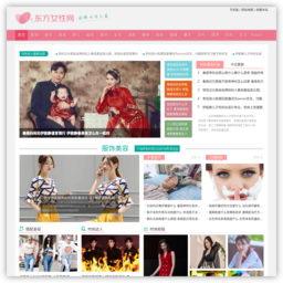 东方女性网