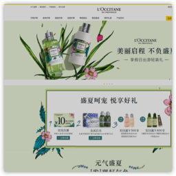 歐舒丹中國官方網上商城