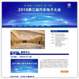 中國計算機行業網