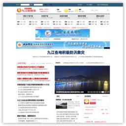 九江新媒體