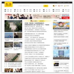 读书社区-搜狐