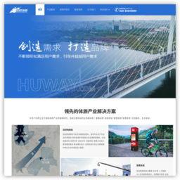中華戶外網