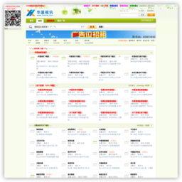 华夏视讯网