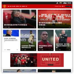 曼聯俱樂部官方網站