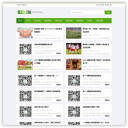 天津新闻网