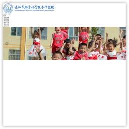岳阳市教育体育网