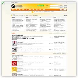 中国马术网