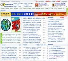網頁教學網