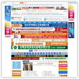 中國鐵合金在線