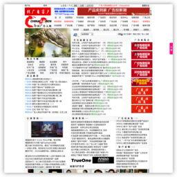中国广告人网