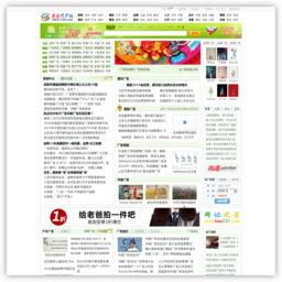 雅兴广告网