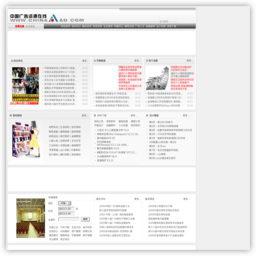 中国广告资源在线