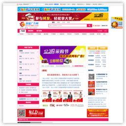 广告行业-慧聪网