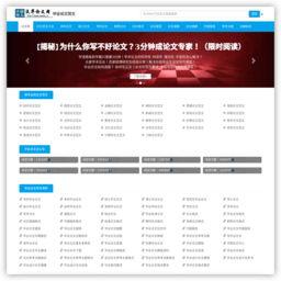 沃华传媒网