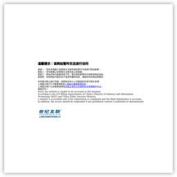 网络营销手册