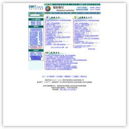 中国营销传播网