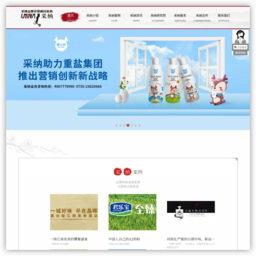中华品牌营销网