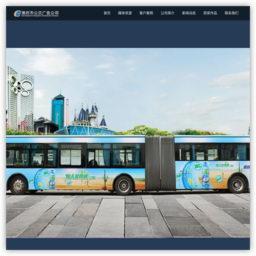 濰坊市公交廣告公司