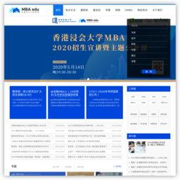 中國MBA教育網