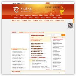 中華經典網