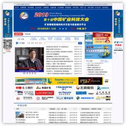 中国矿业114网