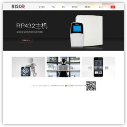 深圳市乐可利电子有限公司