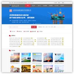 中国石油人才网
