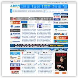 中国泵业网