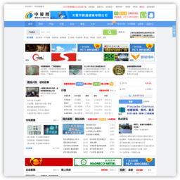中國玻璃網