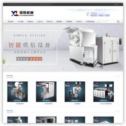 廣州旭朗粉碎機機械設備有限公司