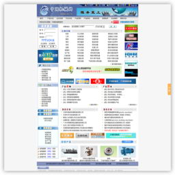 中國機械網