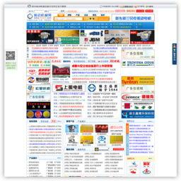 中國振動機械網