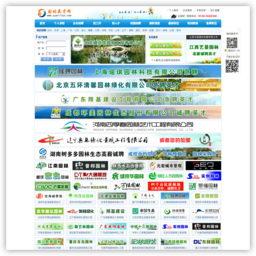 中國園林英才網
