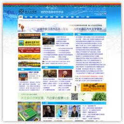 藏人文化網