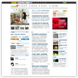 搜狐苏州城市门户